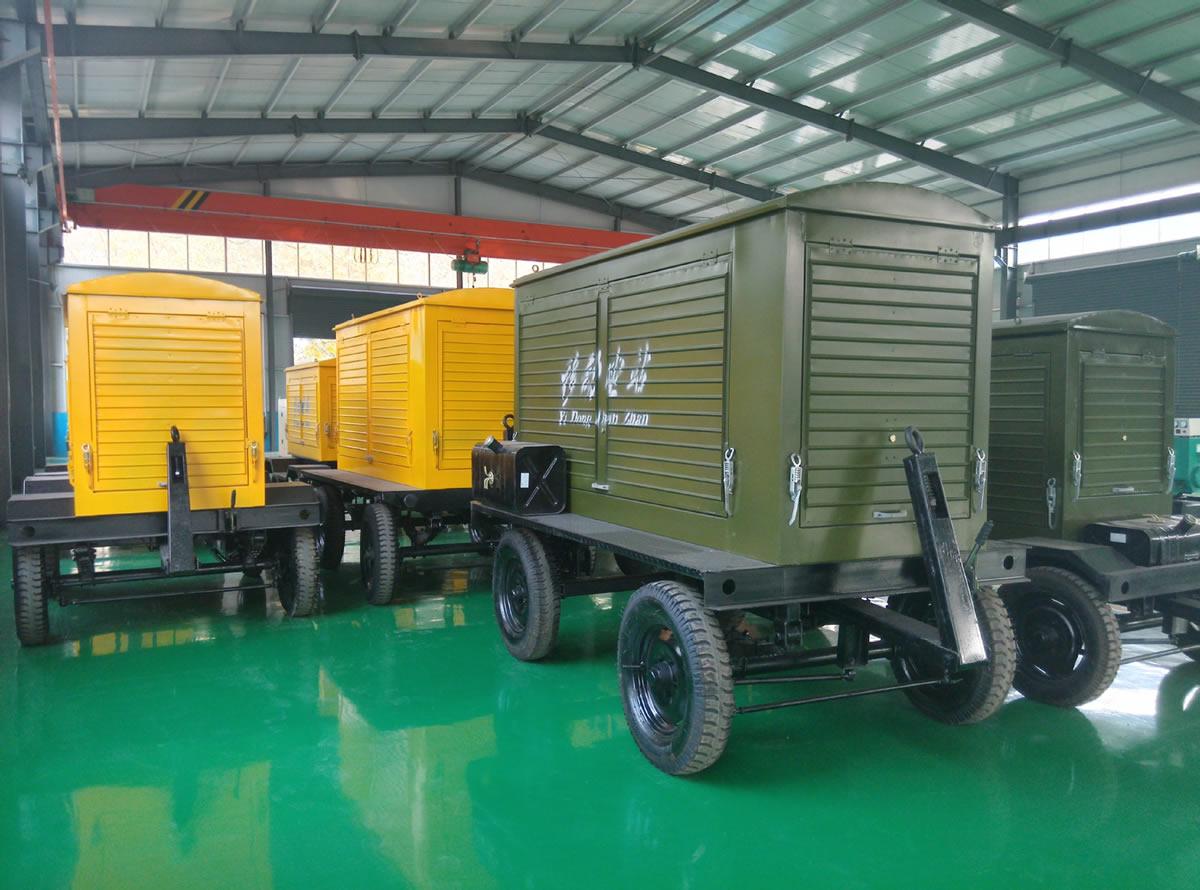 China Generator Trailer