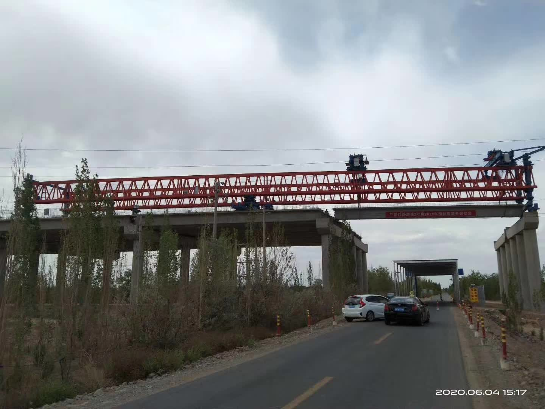 Long bridge beam in the position